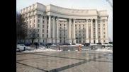Киев /фотки