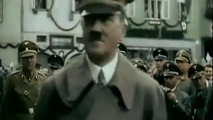 Честит рожден ден Адолф Хитлер