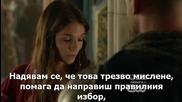 Reign / Царуване сезон 1 епизод 4 със Бг Превод и Кристално Качество
