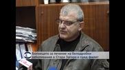 Белодробнаталита болница в Стара Загора е заплашена от фалит