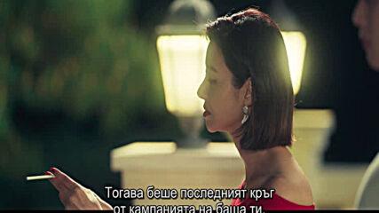 Love Alarm S02 Е03