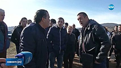 Ловешко село на протест заради отрови и пестициди, складирани на открито