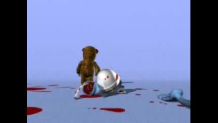 Убий Лудата Жаба