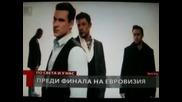 Интервю с Blue специално за България часове преди Евровизия 14.05.2011