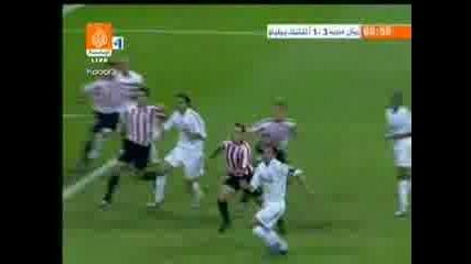 Атлетик Билбао 1 - 3 Реал Мадрид - Раул