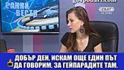 Зрителският глас Държава с хомосексуалисти и социални мрежи, пълни с леки жени!