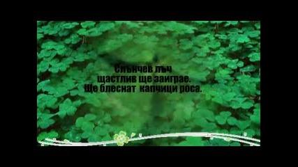 Съдба - tanq_mezeva ( Таня Мезева )