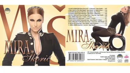 Mira Skoric 2013 - Bicu crna, bicu plava - Prevod