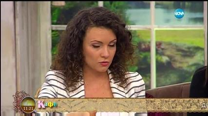 На кафе с Диди Тодорова (04.04.2016) - част 2