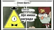 Гравити Фолс комикс С05 Е11