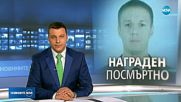 Русия награди посмъртно загиналия в Сирия пилот на Су-25