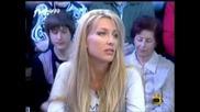 Милен Цветков гони Мис България 2009 от студиото - Смях