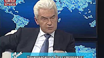 Каракачанов, председател на Вмро гостува в Неделник. Тема: Как да дефинираме днес патриотизма