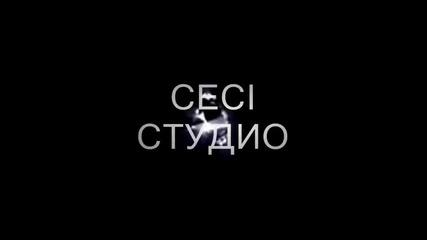 превод Lepa Brena Miroslav Ilic-jedan dan zivota