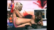 Big Brother 4 [02.10.2008] - Част 2
