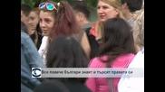 Все повече българи търсят и знаят правата си