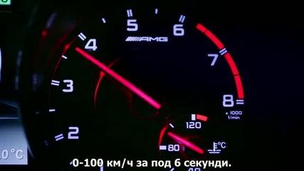 Top Gear С21 Е04 Част (3/3) + Субтитри