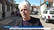 Две деца пострадаха при взрив на бойлер в Пловдив