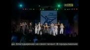 Песен От Турнето На Стар Академи 2005 - Варна