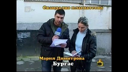 Мария Димитрова в ''господари на ефира''