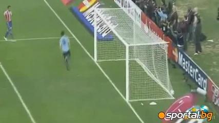 Уругвай спечели Копа Америка за рекорден 15-и път