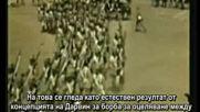 Халифат - епизод 3. Ционисткото движение