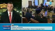 Патриарх Кирил: Удивително е разбирателството между нашите народи