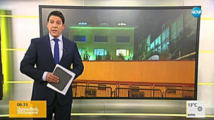 Новините на NOVA (16.10.2018 - 6,30)