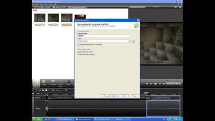 Как да си конвертираме с Camtasia Studio 7 *hq*