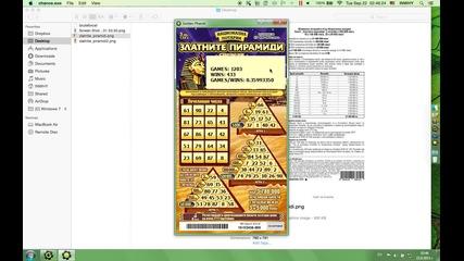 Златните пирамиди - Bruteforce калкулатор