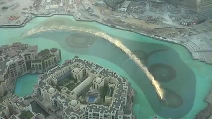 Дубайските фонтани последна дума на хидроинж, снимани от хотел Адресс - Дубай - красиви и през деня