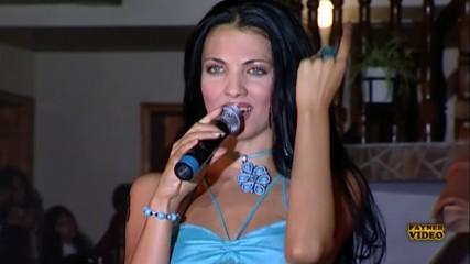 Райна - Студени (2003)