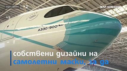 Самолет носи маска за лице