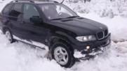 истина та за Х5 snow (автомобил за гъзари) !!!