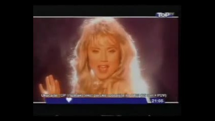 Lepa Brena - Ona ili ja, SPOT '94