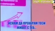 Дарко Илиевски - Никой Както Ти (единствен Превод)