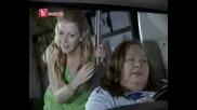Sabrina, the Teenage Witch - Събрина, младата вещица 6 Сезон 19 Епизод - Бг Аудио