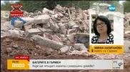 """Жител на """"Кремиковци"""": На сирийците им намират дом, на нас не могат"""