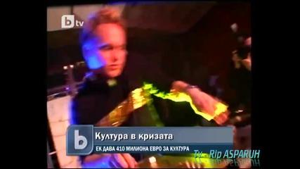 Култура в кризата Бтв Новините 19.03.10г.