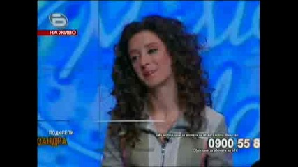 Александра - Music Idol 3 (13.05.09)