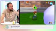 Видео игрите и ползата от тях - На кафе (14.04.2021)