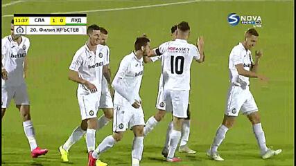 Филип Кръстев препарира Ренан за 1:0