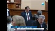 Нови консултации спасяват парламента - Новините на Нова