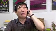 Бг субс! Ojakgyo Brothers / Братята от Оджакьо (2011-2012) Епизод 4 Част 1/2