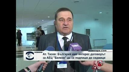 """Атанас Тасев зове правителството да побърза с подписването на договора с """"Белене"""""""