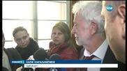 Започна делото за влаковата катастрофа край Калояновец