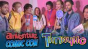 Типично на Aniventure Comic Con