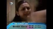 Binbir Gece - 1001 Нощи Епизод 52 Реклама +инфо
