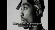 2pac - Only God Can Judge Me + Превод