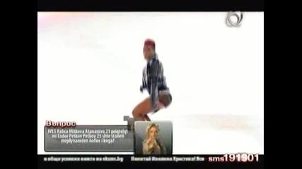 Азис 2011 - Сен Тропе (official Video) Vbox7